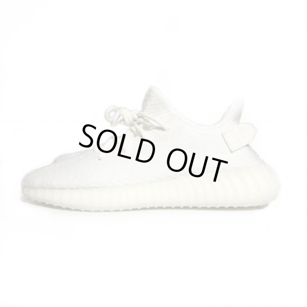 画像1: adidas / YEZZY BOOST 350 V2 TRIPLE WHITE (1)